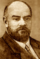 П.Б. Ганнушкин