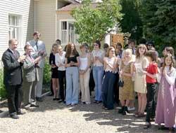 Открытие украино-российского школьного Пушкинского лагеря